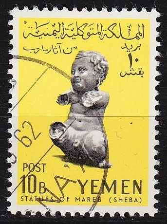 YEMEN Nord North [1961] MiNr 0220 ( O/used )