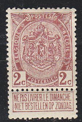 BELGIEN BELGIUM [1907] MiNr 0079 ( */mh )