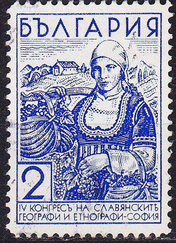 BULGARIEN BULGARIA [1936] MiNr 0305 ( O/used ) Trachten