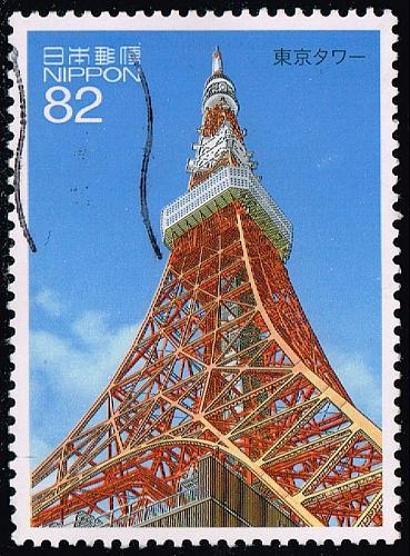 Japan **U-Pick** Stamp Stop Box #152 Item 07 |USS152-07XDT