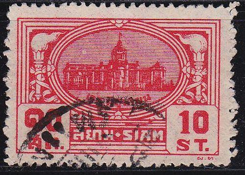 THAILAND [1939] MiNr 0230 ( O/used )