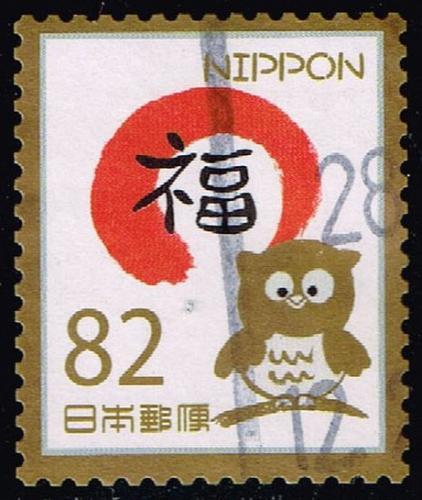 Japan **U-Pick** Stamp Stop Box #152 Item 10  USS152-10XDT