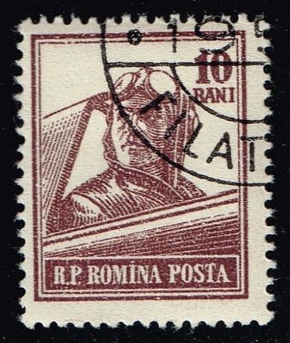 Romania **U-Pick** Stamp Stop Box #147 Item 54 |USS147-54XVA