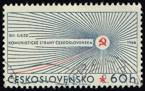 Czechoslovakia **U-Pick** Stamp Stop Box #160 Item 15 |USS160-15XVA