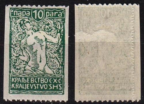 JUGOSLAVIA [1920] MiNr 0121 ( */mh ) [01]