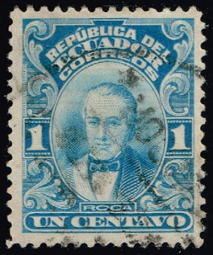 Ecuador **U-Pick** Stamp Stop Box #155 Item 57 |USS155-57XRS