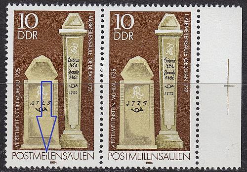 GERMANY DDR [1984] MiNr 2853 I ( **/mnh ) Plattenfehler
