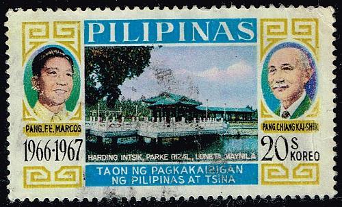 Philippines **U-Pick** Stamp Stop Box #151 Item 72  USS151-72