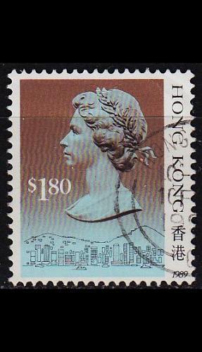 HONGKONG HONG KONG [1988] MiNr 0549 III 1989 ( OO/used )
