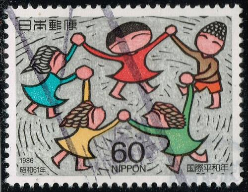 Japan #1707 International Peace Year; Used (3Stars) |JPN1707-01XFS