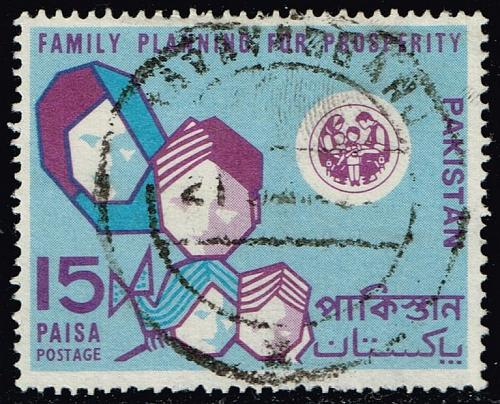 Pakistan **U-Pick** Stamp Stop Box #154 Item 79  USS154-79XVA