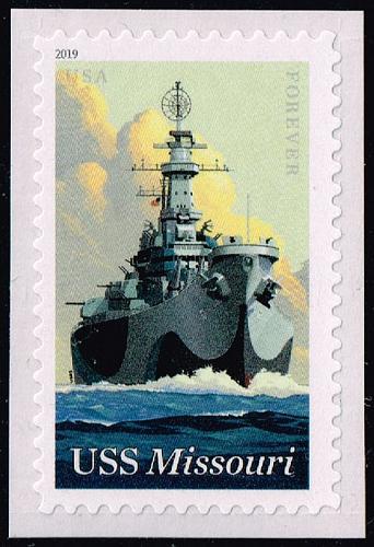 US **U-Pick** Stamp Stop Box #153 Item 07 |USS153-07
