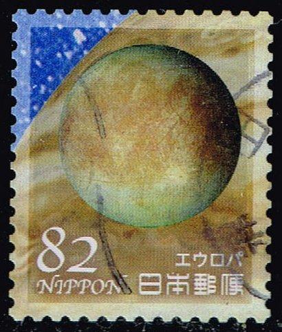 Japan **U-Pick** Stamp Stop Box #156 Item 24 |USS156-24XFS