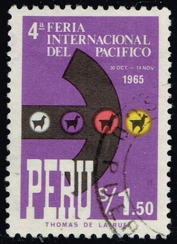 Peru **U-Pick** Stamp Stop Box #158 Item 79 |USS158-79