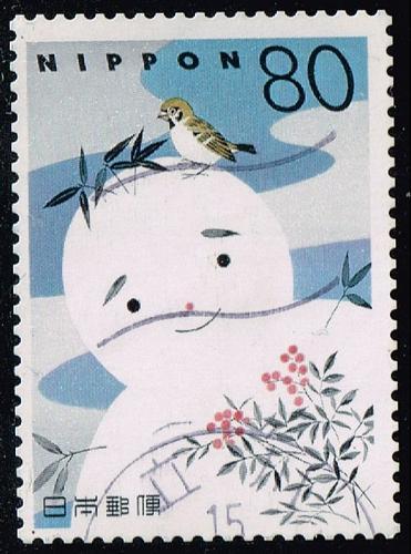 Japan #2851c Bird and Snowman; Used (3Stars)  JPN2851c-02XDT