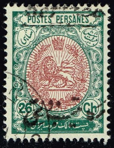 Iran **U-Pick** Stamp Stop Box #156 Item 34 (Stars) |USS156-34