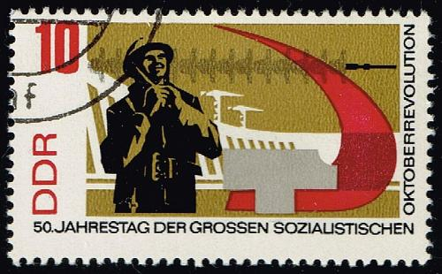 Germany DDR **U-Pick** Stamp Stop Box #159 Item 60 |USS159-60