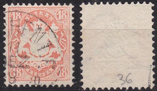 GERMANY Bayern Bavaria [1875] MiNr 0036 ( O/used ) [01]