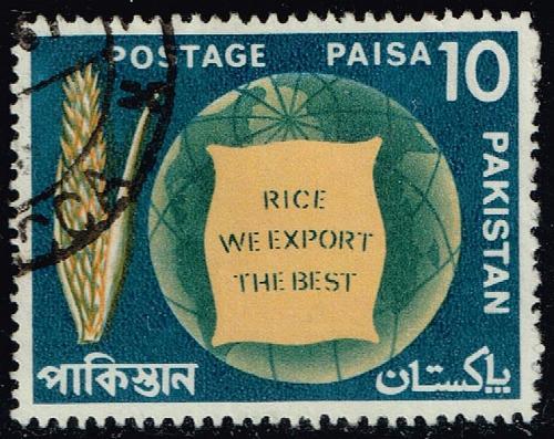 Pakistan **U-Pick** Stamp Stop Box #154 Item 63 |USS154-63XVA
