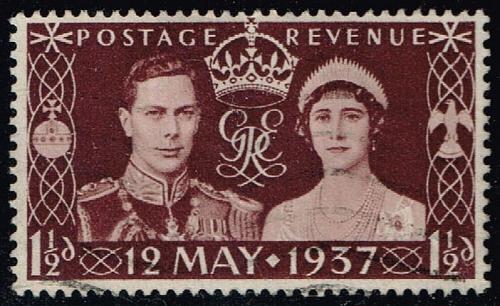 Great Britain #234 George VI and Elizabeth; Used (0.25) (4Stars) |GBR0234-03XRS