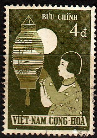 VIETNAM SÜD SOUTH [1958] MiNr 0159 ( O/used )