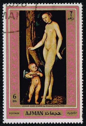 Ajman **U-Pick** Stamp Stop Box #154 Item 96 |USS154-96XRS