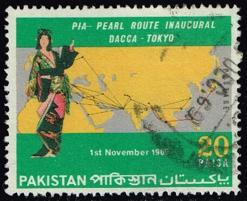 Pakistan **U-Pick** Stamp Stop Box #154 Item 90  USS154-90XVA