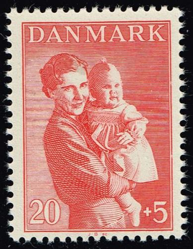 Denmark #B13 Princesses Ingrid and Margrethe; MNH (3Stars) |DENB013-06