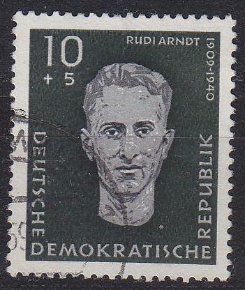 GERMANY DDR [1958] MiNr 0636 ( OO/used )
