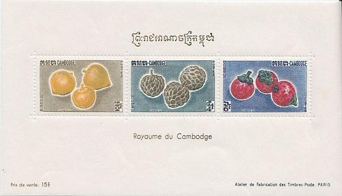 KAMBODSCHA CAMBODIA [1962] MiNr 0140-42 Block 23 ( **/mnh ) Pflanzen