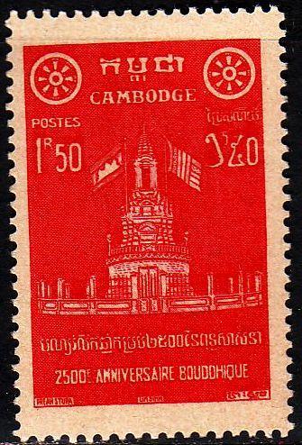 KAMBODSCHA CAMBODIA [1957] MiNr 0075 ( **/mnh )