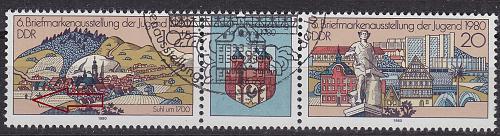 GERMANY DDR [1980] MiNr 2532-33 WZd454 F43 ( O/used ) [01] Plattenfehler