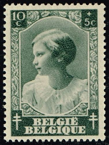 Belgium **U-Pick** Stamp Stop Box #160 Item 46 |USS160-46XVA