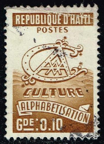 Haiti #RA37 Postal Tax; Used (0.25) (1Stars)  HAIRA37-02XVA