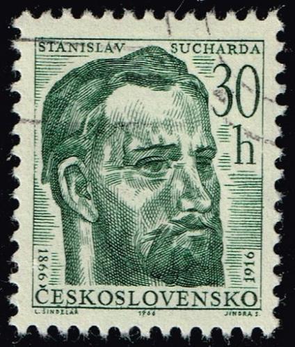 Czechoslovakia **U-Pick** Stamp Stop Box #160 Item 04 |USS160-04XVA