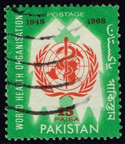 Pakistan **U-Pick** Stamp Stop Box #154 Item 74 |USS154-74XVA