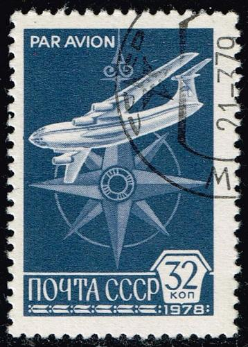 Russia #C121 Jet and Compass Rose; CTO (2Stars) |RUSC121-10