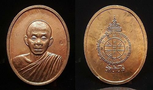 Thai Amulet Pendant LP KOON WAT BANRAI BE2538 LUCK LUCKY MONEY Thailand Amulets