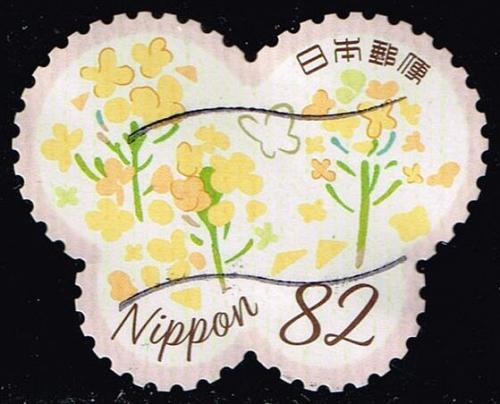 Japan **U-Pick** Stamp Stop Box #156 Item 16  USS156-16XFS