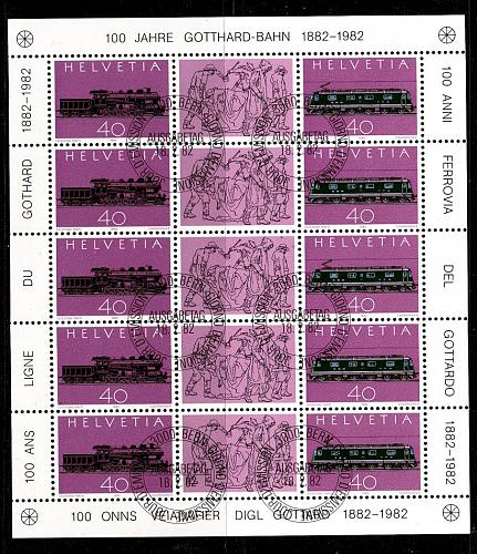 SCHWEIZ SWITZERLAND [1982] MiNr 1214-15 Kleinbogen ( O/used ) Eisenbahn
