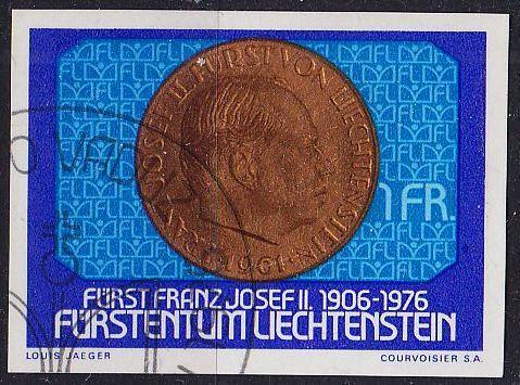 LIECHTENSTEIN [1976] MiNr 0649 ( O/used )