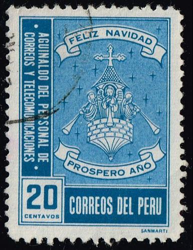 Peru **U-Pick** Stamp Stop Box #158 Item 77 |USS158-77
