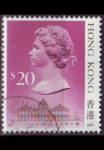 HONGKONG HONG KONG [1987] MiNr 0520 III 1989 ( OO/used )