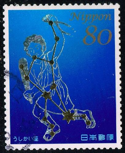 Japan #3563f Constellations; Used (5Stars) |JPN3563f-01XDT