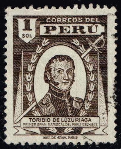 Peru **U-Pick** Stamp Stop Box #158 Item 54 |USS158-54