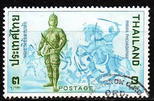 THAILAND [1970] MiNr 0582 ( O/used )