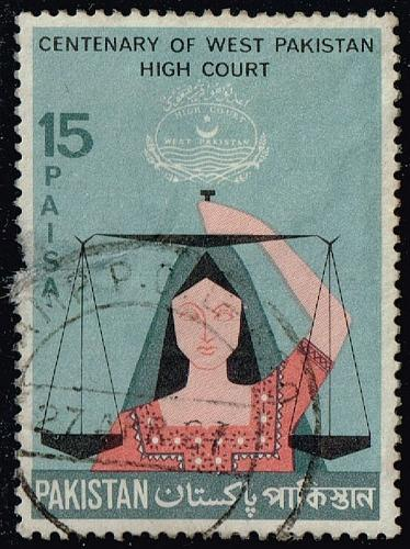 Pakistan **U-Pick** Stamp Stop Box #154 Item 57 |USS154-57XVA