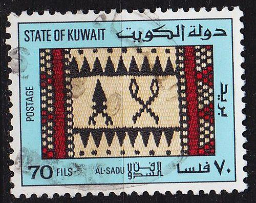 KUWAIT [1986] MiNr 1114 ( O/used )