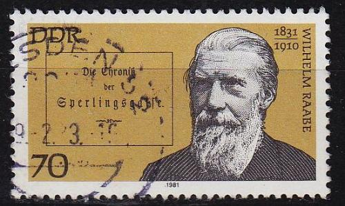 GERMANY DDR [1981] MiNr 2608 ( OO/used )