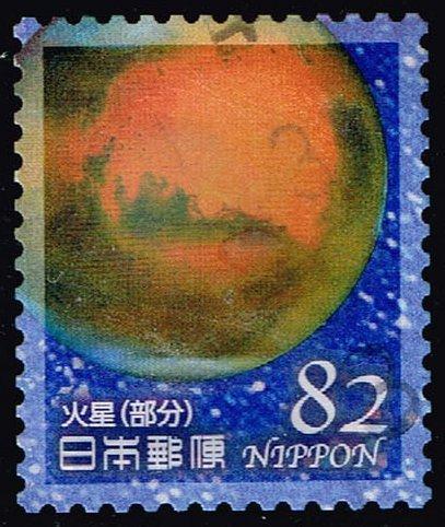 Japan **U-Pick** Stamp Stop Box #156 Item 27  USS156-27XFS